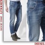 ディーゼル DIESEL ジップフライ パンツ ジョグジーンズ ブルー メンズ ジョガー ジョガーパンツ krooley-r-ne-00s6dd-0688z KROOLEY JOGG JEANS