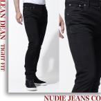 ヌーディ―ジーンズ nudie jeans co ジップフライ ジーンズ ブラック メンズ デニム 黒 ブラック lean-dean-112475 LEAN DEAN TIGHT FIT