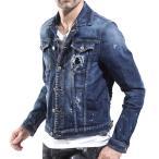 ディースクエアード DSQUARED2 デニムジャケット Gジャン ブルー メンズ s74am0881-s30342-470