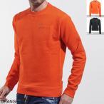 ショッピングディースクエアード ディースクエアード DSQUARED2 トレーナー メンズ トップス スウェット カジュアル s74gu0278-s25030-186-orange