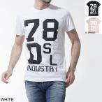 ディーゼル DIESEL クルーネックTシャツ T-DIEGO-ND