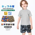 Yahoo!MB2【お買い得】10カラー スイムウェア サーフパンツ ハーフパンツ 海パン  SHISKY シスキー 子供服 水着 男の子 キッズ 韓国子供服