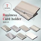 名刺入れ メンズ レディース 名刺ケース 薄型 カードケース 大容量 20代 30代 40代 シンプル おしゃれ スタイリッシュ