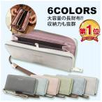 長財布 レディース 人気 オシャレ 大容量 使いやすい 革 ラウンドファスナー カード 小銭入れ 多機能
