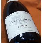 ワイン 赤 フィサン キュヴェ・ロマン テレ・デ・アンジュ 2013/フジュレイ・ド・ボークレール 750ml