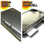 ニンテンドー 3DSLL new3DSLL ◇ クリアケース/カバー セパレートタイプ ◇ 2タイプからチョイス!! アクセサリ