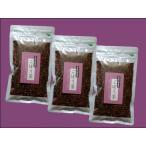 おまけ付(85gごぼう茶1袋) 彩新 国産ゴボウ100% 無添加 ごぼう茶(200g×3袋)セット ゴボウのクセを抑える独自製法 水出し可