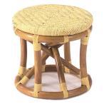 スツール S-13A 丸椅子 補助椅子 丸スツール 低スツール 籐スツール ラタンスツール 座面アジロ編み 和風 アジアンスタイル 輸入スツール