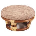 ラタン正座椅子 高座椅子 SZ-207A ひざ痛 腰痛 しびれ 法事 コンパクトで目立ちにくくおすすめ 布カバー 布張り 籐 アジアンスタイル