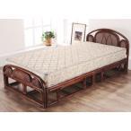 ベッド シングルベッド W-008SD ラタンベッド すのこベッド ヘッドレスト フットレスト 和風ベッド アジアンスタイル 輸入ベッド