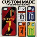 iPhone - オーダーメイド ケース - サッカー代表  ユニフォーム ジャージ Style スマホ カバー