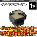 イグニッション コイル ベンツ W209 CLK320 CLK55