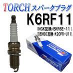 サンバー KS3 KS4 KV3 KV4 スパークプラグ / 点火プラグ K6RF11 (他社互換品番:NGK=BKR6E-11  DENSO:K20PR-U11)