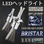 LEDヘッドライト 左右2個セット H1 H3 H4 hi/lo H7 H8 H11 H16 HB3 HB4 LEDバルブ フォグランプ ヒートリボン式 ファンレス仕様
