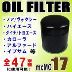 ハリアー ACU10W ACU15W ACU30W ACU35W オイルフィルター トヨタ用 純正品番:90915-10002