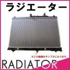 ラヂエーター  ピノ HC24S  純正品番:21400-4A00A / 21400-4A00B / 21400-4A00C