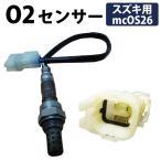 エスクード TA02W / TD02W / TA02W / TD02W O2センサー スズキ用