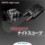 録画機能付き双眼鏡 Night Vision ナイトスコープ オペラグラス 2.3インチ液晶内蔵!さらに赤外線機能で夜間の撮影もバッチリ!