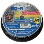 HIDISC �֥롼�쥤�ǥ����� Blu-ray BD-R 1�� Ͽ���� 130ʬ 25GB 1-6��® 10��ѥå���HDBDR130RP10