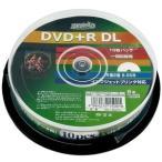 データ用DVD+R DL 片面2層 8.5GB 8倍速 インクジェット対応 10枚スピンドルケース HDD+R85HP10 - 磁気研究所