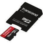 【正規販売店】トランセンド(Transcend) microSDXCカード 128GB Class10 TS128GUSDU1