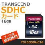 トランセンド(Transcend) 16GB SDHCカード CLASS10 TS16GSDHC10