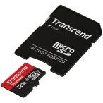 【正規販売店】トランセンド(Transcend) microSDHCカード 32GB Class10 UHS-I対応 TS32GUSDU1P