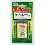 コードレス電話機用 交換充電池 NEC・NTT TSB-221