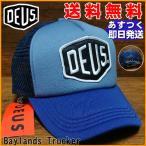 デウス Deus Ex Machina デウスエクスマキナ 帽子 メッシュキャップ Baylands ブルー/ネイビー