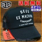Deus Ex Machina デウス キャップ Address Trucker  Camperdown キャンパーダウン メッシュキャップ 帽子