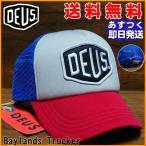 Deus Ex Machina デウス キャップ Baylands RED BLUE レッド ブルー 2017年モデル 正規品