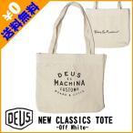 デウスエクスマキナ Deus Ex Machina デウス トートバッグ Classics Tote キャンバスバッグ 新作