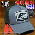 ショッピングメッシュキャップ デウス キャップ Deus Ex Machina デウスエクスマキナ 帽子 メッシュキャップ MORETOWN TRUCKER Moss 正規品