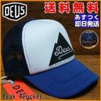 デウスエクスマキナ キャップ Deus Ex Machina デウス 帽子 PEAK TRUCKER ネイビー メッシュキャップ