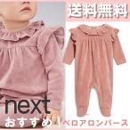 ネクスト NEXT ベビー服 ロンパース  スリープウェア 足つき 長袖 ベロア フリル ピンク  女の子