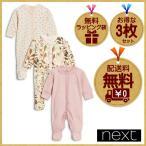 ショッピングロンパース ネクスト NEXT ベビー服 3枚セット スリープウェア ロンパース カバーオール 足つき 長袖 花柄 ピンク 新作