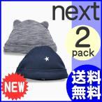 ネクスト NEXT ベビー服 帽子 耳付き ネイビー星 プリント 2点セット ギフト プレゼントに