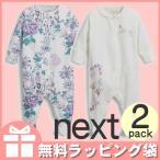 ネクスト ベビー服 NEXT スリープウェア 2枚セット ロンパース 足つき 長袖 パープル 花柄 フローラル 新作