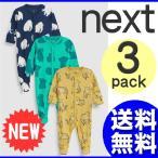 ネクスト ベビー服 NEXT スリープウェア 3枚セット ロンパース 足つき 長袖 動物柄 アニマル ブルー イエロー グリーン 新作