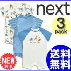 ネクスト NEXT ベビー服 半袖 3枚セット ロンパース スリープウェア ジャングル アニマル柄 ボーダー コットン100% 新作