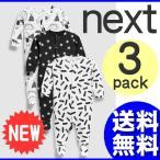ネクスト ベビー服 NEXT スリープウェア 3枚セット ロンパース 足つき 長袖 モノクロ 恐竜柄 星柄 スター ブラックホワイト 新作