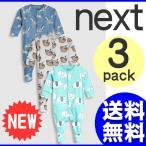 ネクスト ベビー服 NEXT スリープウェア 3枚セット ロンパース 足つき 長袖 ブルー グリーン アニマル柄 ゾウさん シマウマ 新作