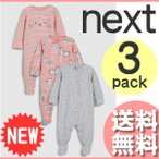 ネクスト ベビー服 NEXT スリープウェア 3枚セット ロンパース 足つき 長袖 猫 ピンク キャット 新作