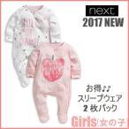 ネクスト NEXT ベビー服 ピンク アップル Mummy & Daddy スリープウェア 足つき 長袖 2枚パック 女の子 0〜18ヵ月 2017 新作