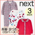 ネクスト NEXT ベビー服 スリープウェア ロンパース 足つき 長袖 レッド 花柄 フローラル 女の子 3着セット 新作