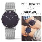 ポールヒューイット PAUL HEWITT 腕時計 アンティーク ゴールド シルバー本革 レザー メンズ レディース ユニセックス ペアウォッチ