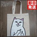 リップンディップ RIPNDIP LORD NERMAL TOTE BAG 猫 トートバッグ 正規品 新作【メール便可】