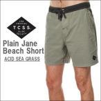 TCSS ティーシーエスエス ボードショーツ 水着 Plain Jane Beach Short ACID SEA GRASS スイムショーツ 2017 新作