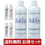 送料無料 口臭 予防 対策 プロフレッシュ オーラルリンス 500ml 2本セット 日本正規品