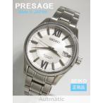 セイコー メンズ 男性用自動巻き腕時計 プレサージュ 【SARX001】(国内正規品)
